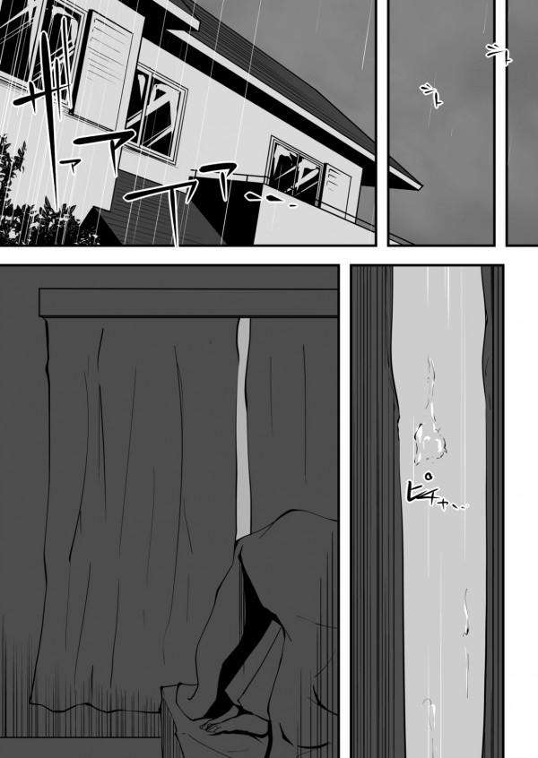 【生徒会役員共 エロ漫画・エロ同人誌】お姉ちゃんがタカ君を犯すね・・シノが塞ぎ込むタカをHで立ち直らせるwww (3)