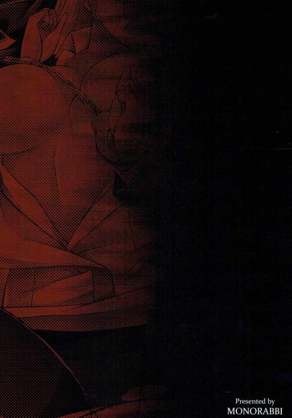 【英雄伝説】エリィ・マクダエルちゃんと拘束して調教して結果・・・。もう快楽には逆らえない♡♡【エロ漫画・エロ同人】 (88)