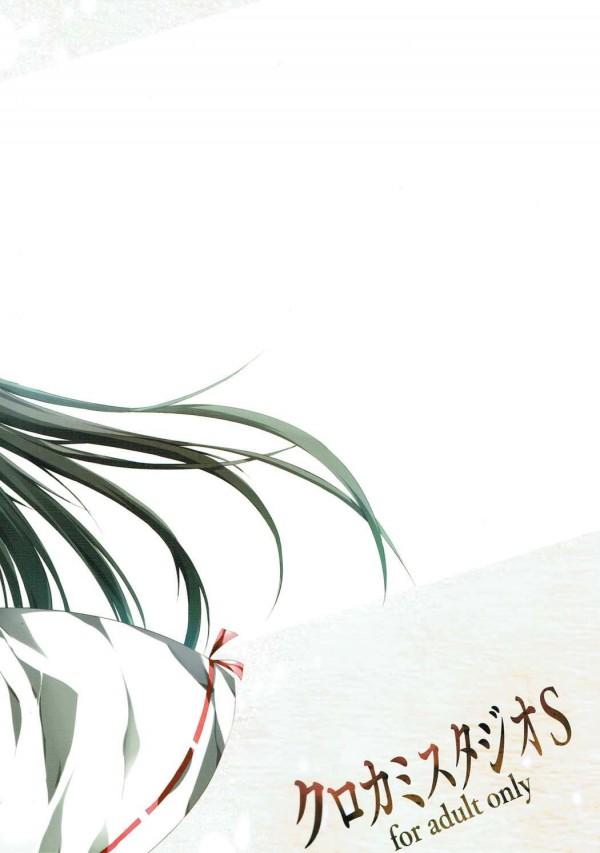 【艦これ】【エロ漫画・エロ同人】榛名しか愛せない提督。鎮守府を強化するために他の鑑娘たちと契りを結ぼうとするが、榛名以外考えられない22)