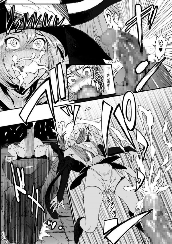 【エロ漫画・エロ同人】伝説の聖魔として召喚されたのはキモヲタよしお君ww儀式で王女様と中出しHしちゃうよw (15)