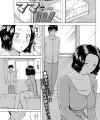 【エロ漫画】人妻とのセックスが忘れられなくてベッドに押し倒して膣内射精しているよ… ママカノ 第4話【めいか エロ同人】