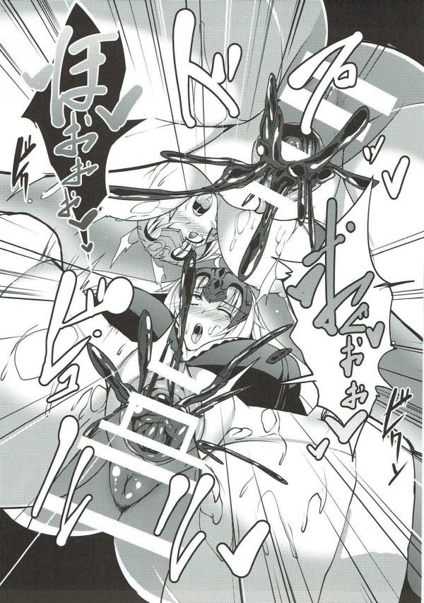【FGO】ジャンヌ・ダルクが拘束されて肉体改造でニップルファックできる体にされちゃう♡♡【エロ漫画・エロ同人】 (18)