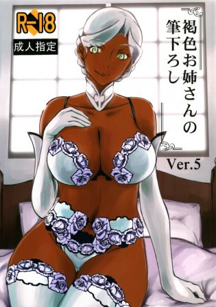 【エロ漫画】生意気な部下に腹を立てたお姉さん。「時の砂」を使って部下を子供にしちゃいます【無料 エロ同人】