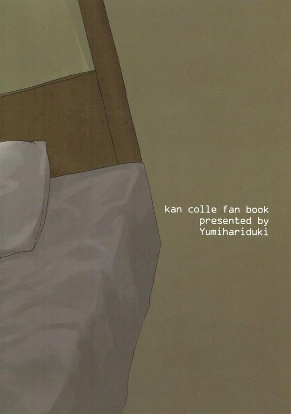 【艦これ】浜風ちゃんと舞風ちゃんがレズっちゃうwww最初はオナニー見るだけだったのに♡♡【エロ漫画・エロ同人】 (26)