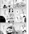 【エロ漫画】女子校生が美味しそうにフェラしてきたからセックスしたった【kakao エロ同人】