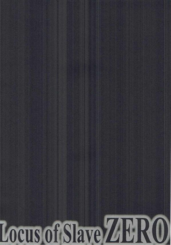 【英雄伝説】エリィ・マクダエルちゃんと拘束して調教して結果・・・。もう快楽には逆らえない♡♡【エロ漫画・エロ同人】 (46)