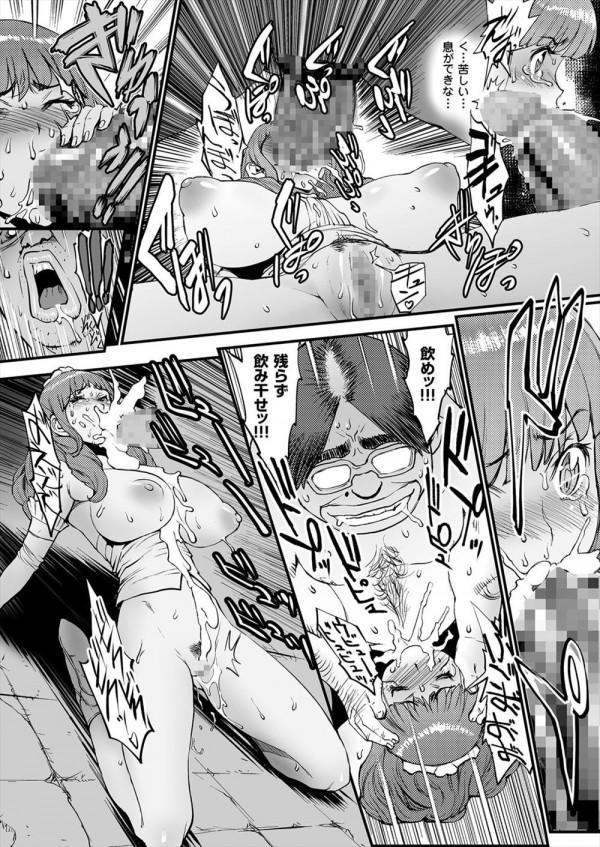 【エロ漫画・エロ同人】伝説の聖魔として召喚されたのはキモヲタよしお君ww儀式で王女様と中出しHしちゃうよw (22)