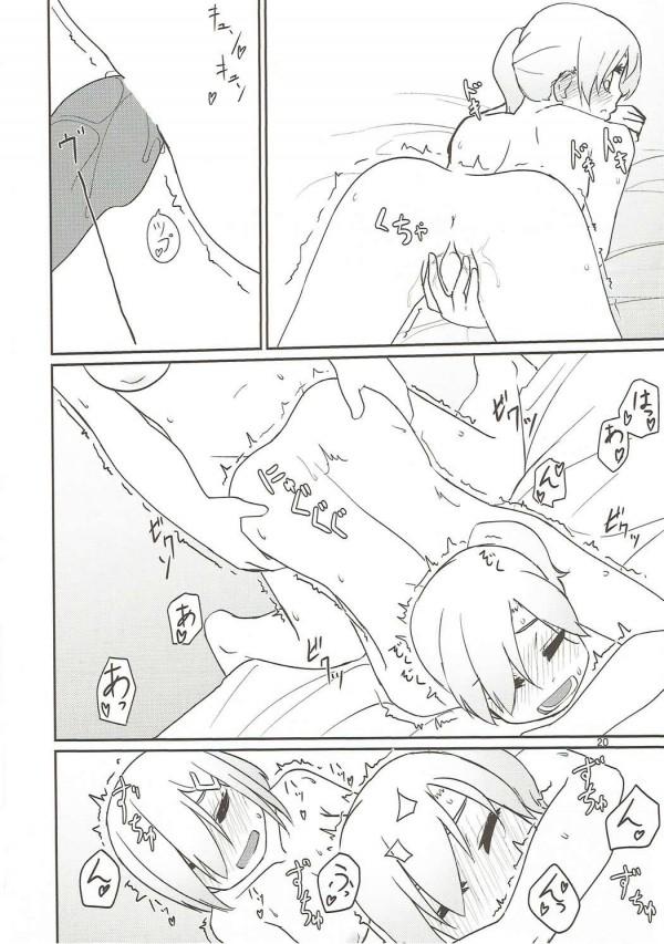【艦これ】浜風ちゃんと舞風ちゃんがレズっちゃうwww最初はオナニー見るだけだったのに♡♡【エロ漫画・エロ同人】 (19)
