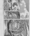 色は匂へと散らざるを 前編【エロ漫画・エロ同人誌】帰り道でオナニーを覗いてた。その家の女が筆下ろししてくれたwww