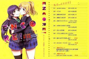 【ラブライブ! エロ同人】東條希ちゃんと絢瀬絵里ちゃんはとても仲がよくていつも一緒にいました【無料 エロ漫画】