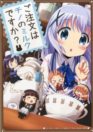 【ごちうさ エロ同人】心愛ちゃんが、智乃ちゃんのおっぱいミルクが飲みたい言い出したから…【無料 エロ漫画】