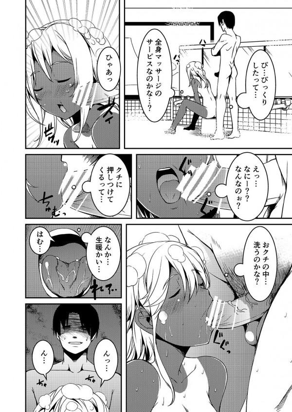 【艦これ】呂500ちゃんの体を堪能するために女風呂にやってきました♡♡【エロ漫画・エロ同人】 (8)
