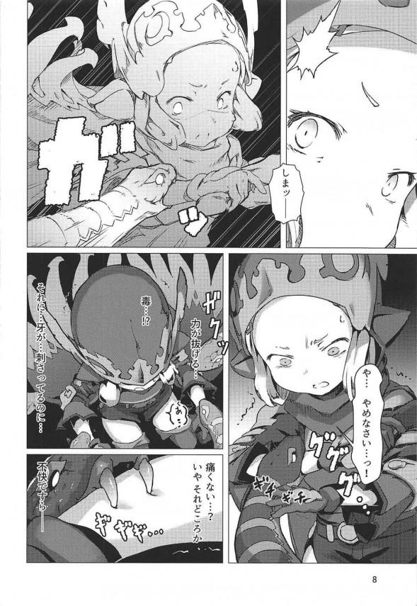【グラブル】ミラオルが敵に捕まって・・・もう快楽から逃れられない♡♡【エロ漫画・エロ同人】 (7)