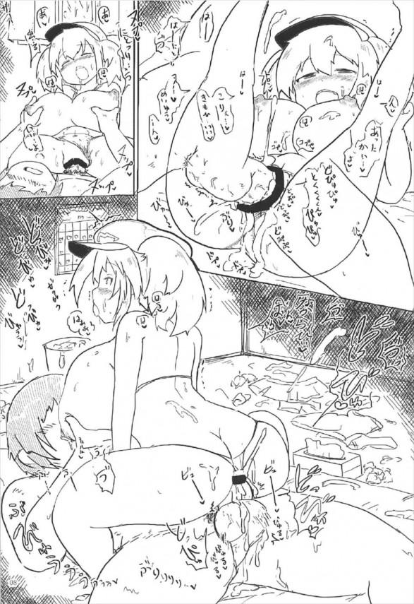 【東方】河童の「河城にとり」の身体つきがムチムチのエロボディで人間の盟友が大好き過ぎたらどんなに濃厚なセックスをしてくれるだろうと妄想を全開にしてみると…【エロ漫画・エロ同人】 (7)