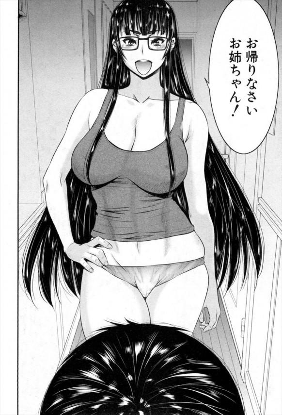 姉憑き! 最終話【エロ漫画・エロ同人】男に取り憑いてセックスしまくってるお姉さん羨ましいwww (14)