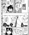 [ぽんこつわーくす] ぶらいんどえっち! SIDE:B (1)