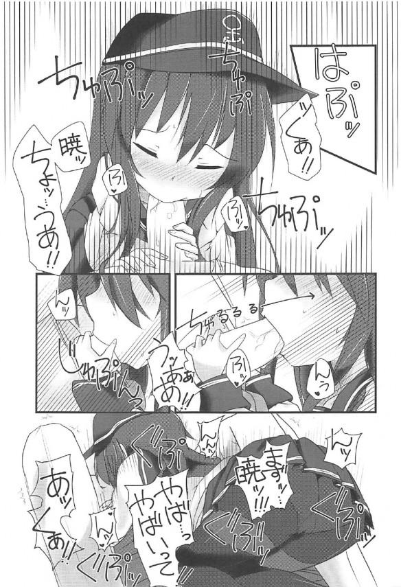 【艦これ】仕事仕事で司令官が全然構ってくれないことが不満な「暁」はチョコを食べると酔っ払ったようになり淫乱になって提督に 覆いかぶさってきて…【エロ漫画・エロ同人】 (10)