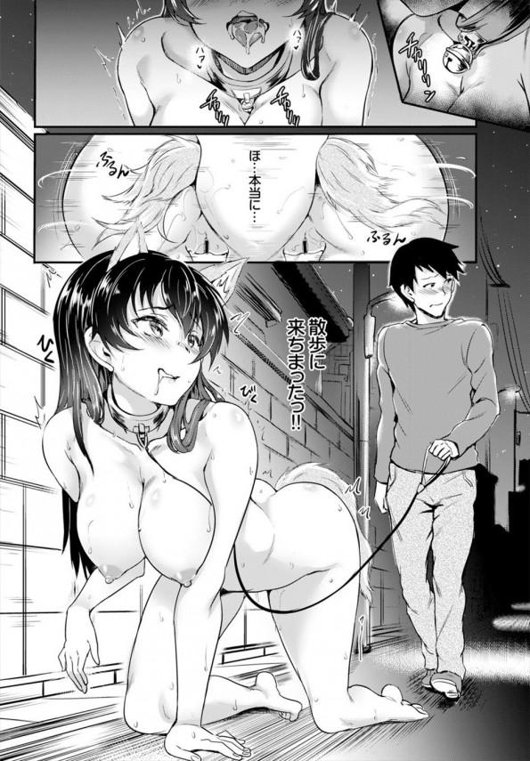 【エロ漫画】性奴隷にしてと告白されてから全裸で外を散歩して中出ししちゃう!【ぷよちゃ エロ同人】(6)