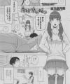 【エロ漫画】義理の妹に催眠術をかけて処女まん奪う近親相姦SEXするよ・・・。【志乃武丹英 エロ同人】