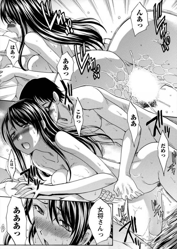 【エロ漫画・エロ同人】幼く見える女将さんと一緒に温泉に入る事になりエッチしたったwww (17)
