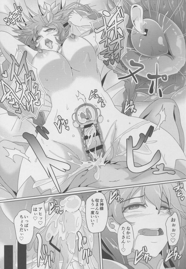【超次元ゲイム ネプテューヌ】ゲーム「四女神オンライン」の女神様とセックスしたくてゲームマスターの支配下からキャラを開放できる違法なパッチプログラムを入手した男は「パープルハート」に試したら簡単に自分の言うことを聞いてくれるようになって…【エロ漫画・エロ同人誌】 (23)