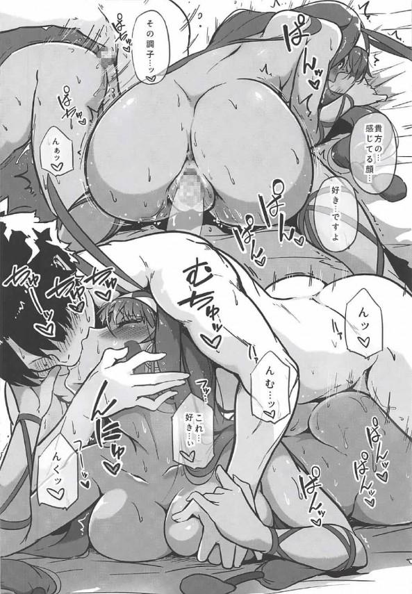 【FGO】ニトクリスは強引な女性♪いきなり胸を揉ませてくるとか大胆すぎる!【エロ漫画・エロ同人】 (11)
