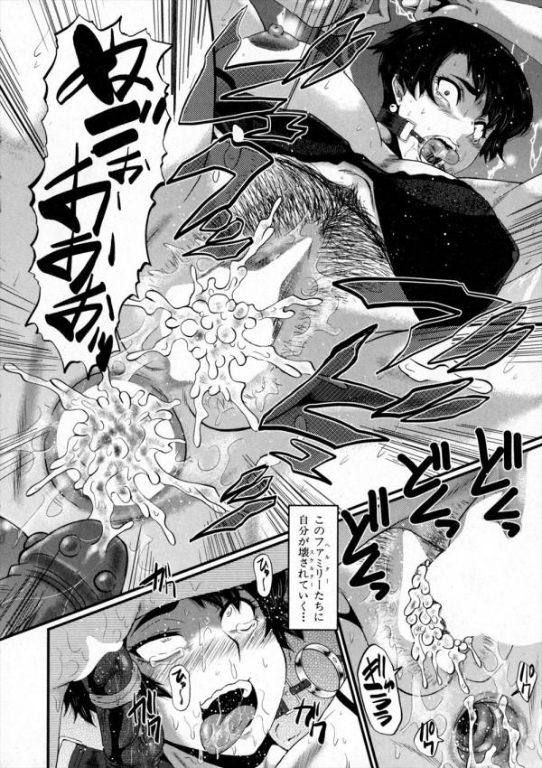 【エロ漫画】ドSな女が罠にハマってメス犬扱いされてメチャクチャ犯される!【SINK エロ同人】 (18)