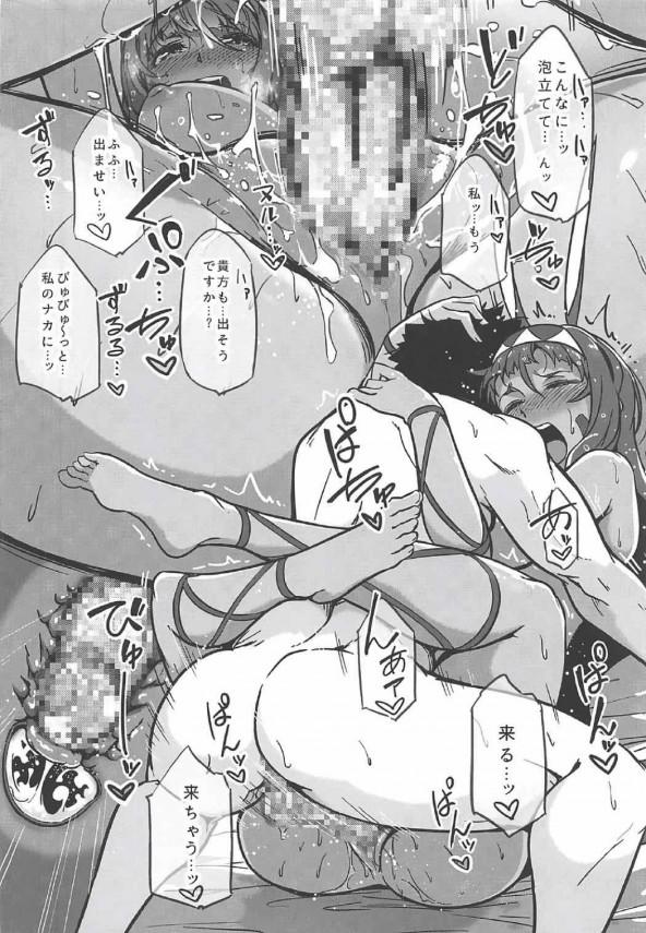 【FGO】ニトクリスは強引な女性♪いきなり胸を揉ませてくるとか大胆すぎる!【エロ漫画・エロ同人】 (13)
