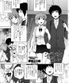 【エロ漫画】彼氏エロい事に疎すぎ!彼女積極的すぎ!【夢咲三十郎 エロ同人】