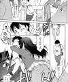【エロ漫画・エロ同人誌】憧れの先生とHしてるんだけど、何故か態度も口調も死んだ親友そっくりなんだ・・・