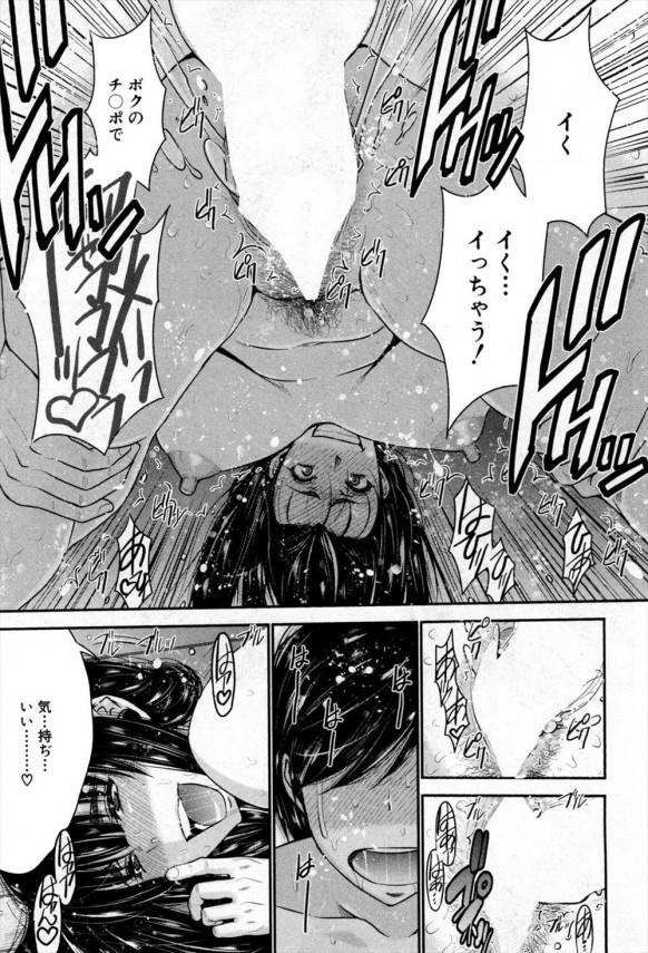 姉憑き! 最終話【エロ漫画・エロ同人】男に取り憑いてセックスしまくってるお姉さん羨ましいwww (33)