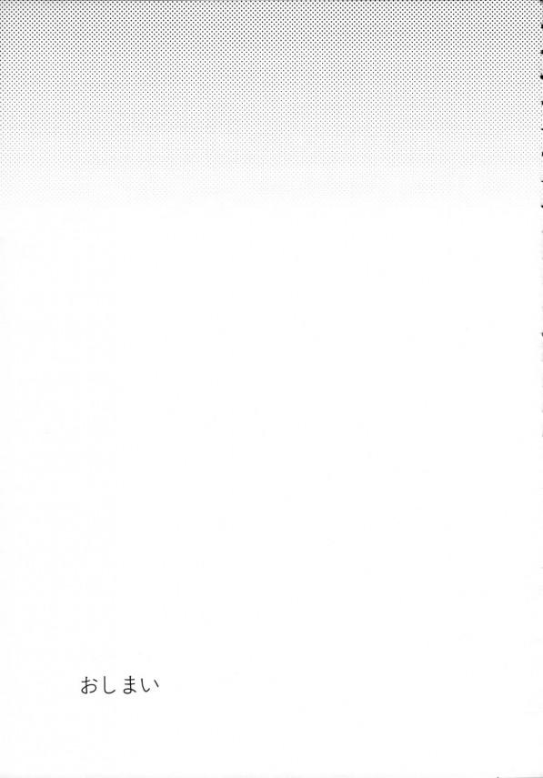 【ラブライブ!】桜内梨子ちゃんと高海千歌ちゃんが愛し合うwwwもう止められないwww【エロ漫画・エロ同人】 (49)