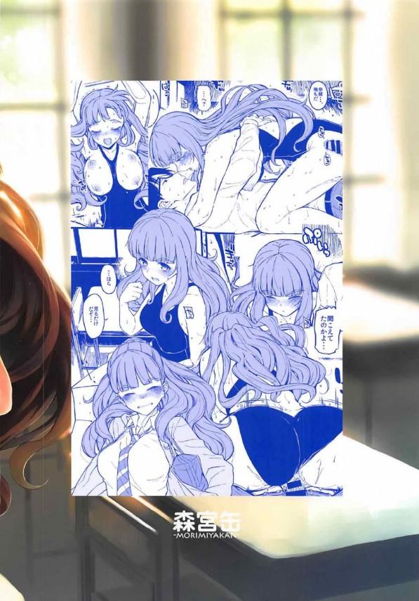 【アイマス】神谷奈緒ちゃんが発情しすぎてもうどうしようもないwww汗だくでえろいwww【エロ漫画・エロ同人】 (20)