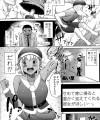 【エロ漫画・エロ同人】海外赴任で苦労してたらエロ可愛いサンタさんが彼女になってくれて夢中で中出しSEXww