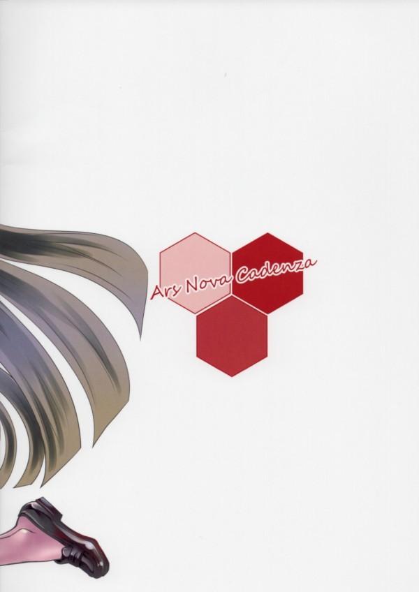 【蒼き鋼のアルペジオ】アシガラとタカオのエッチな日常が中継されるwww【エロ漫画・エロ同人誌】 (30)