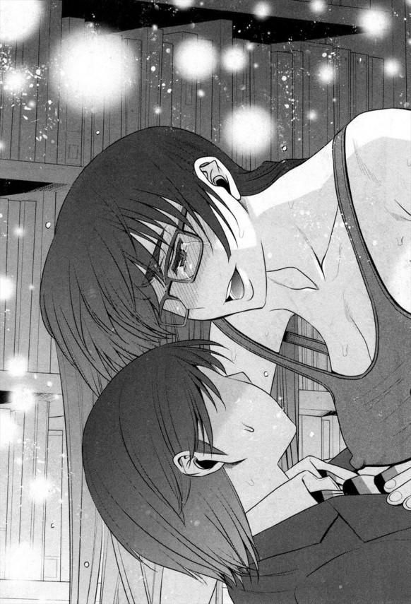 姉憑き! 最終話【エロ漫画・エロ同人】男に取り憑いてセックスしまくってるお姉さん羨ましいwww (23)