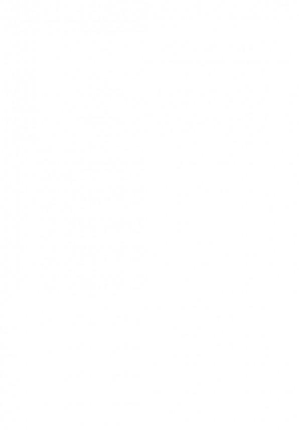 【エロマンガ先生】和泉正宗と和泉紗霧は秘密の合図で子作りをスタートしちゃう♡♡【エロ同人誌・エロ漫画】 (2)