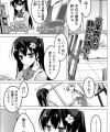 【エロ漫画・エロ同人】私で童貞卒業してください・・卒業前にカワユな後輩からの誘いwwwww