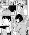 【エロ漫画】あまねにご飯を食べさせてあげてお礼に中出ししちゃってるよ!【ヤマダユウヤ エロ同人】