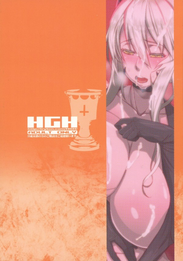 【FGO】ルトリア・ペンドラゴンがM女すぎるwwwこれは肉便器候補だなwww【Fate エロ漫画・エロ同人】 (2)
