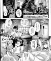 【エロ漫画】女装させられて前立腺を刺激されてたら美女が助けてくれて3P【桂よしひろ エロ同人誌】