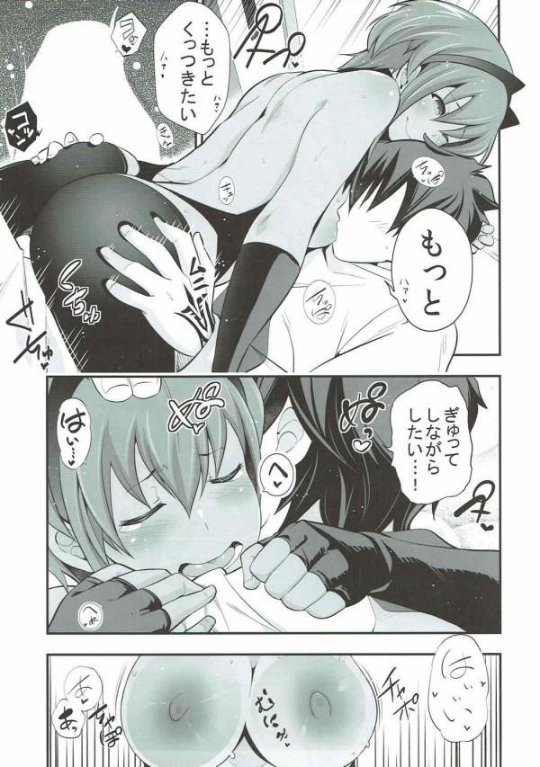【FGO エロ漫画・エロ同人】静謐のハサンの乳首をコリコリしながらの手コキたまらんwww (20)
