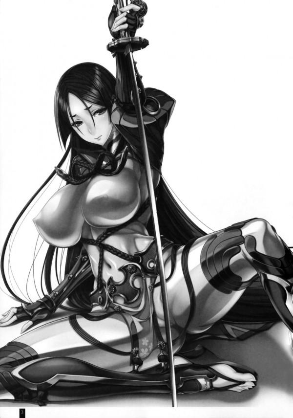 【FGO】源頼光さんはアナル開発に夢中でアナルで快感を感じはじめたwww【Fate エロ漫画・エロ同人】 (2)
