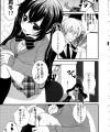 【エロ漫画・エロ同人】ツインテマシュマロおっぱいの妹的幼馴染とラブラブエッチ!!