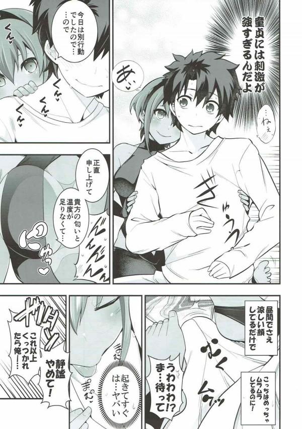 【FGO エロ漫画・エロ同人】静謐のハサンの乳首をコリコリしながらの手コキたまらんwww (6)