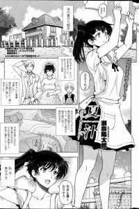 【エロ漫画】夏汁 +ONE 嫁と義母と3P!気持ちよすぎて意識飛びそう【瀬奈陽太郎 エロ同人】