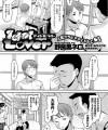 【エロ漫画】Idol Lover 転校した幼馴染がアイドルになって帰ってきてフェラしてくれた!【野良黒ネロ エロ同人】