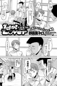 Idol Lover【エロ漫画・エロ同人誌】転校した幼馴染がアイドルになって帰ってきてフェラしてくれたwww