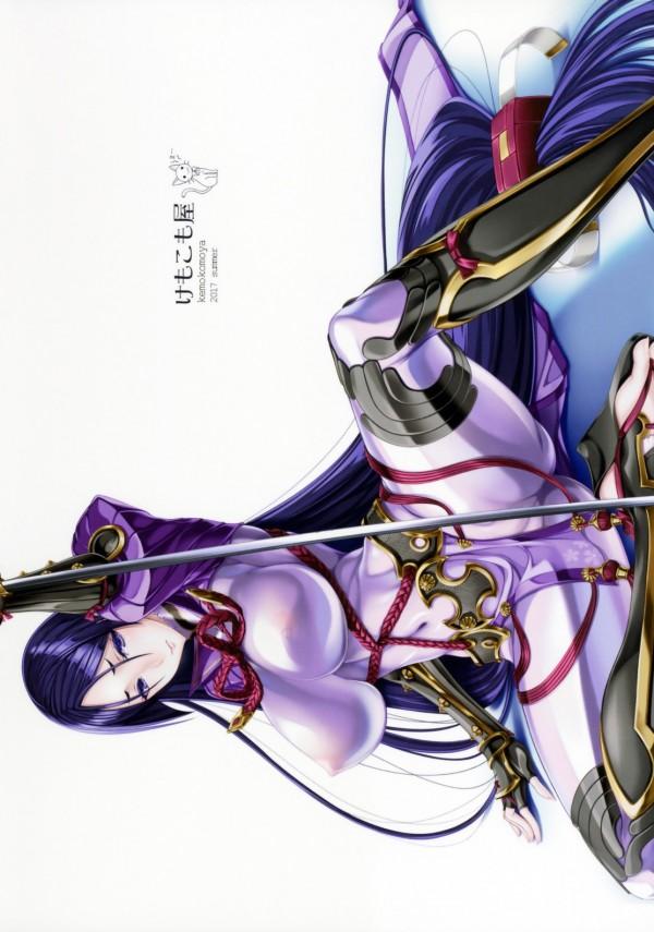 【FGO】源頼光さんはアナル開発に夢中でアナルで快感を感じはじめたwww【Fate エロ漫画・エロ同人】 (26)