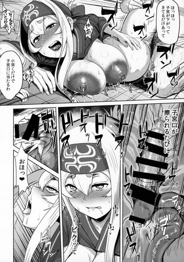 【艦これ】提督が母乳を吸いたいから神威に中出ししまくってボテ腹セックス楽しんじゃってるよwww【艦隊これくしょん エロ漫画・エロ同人】(21)